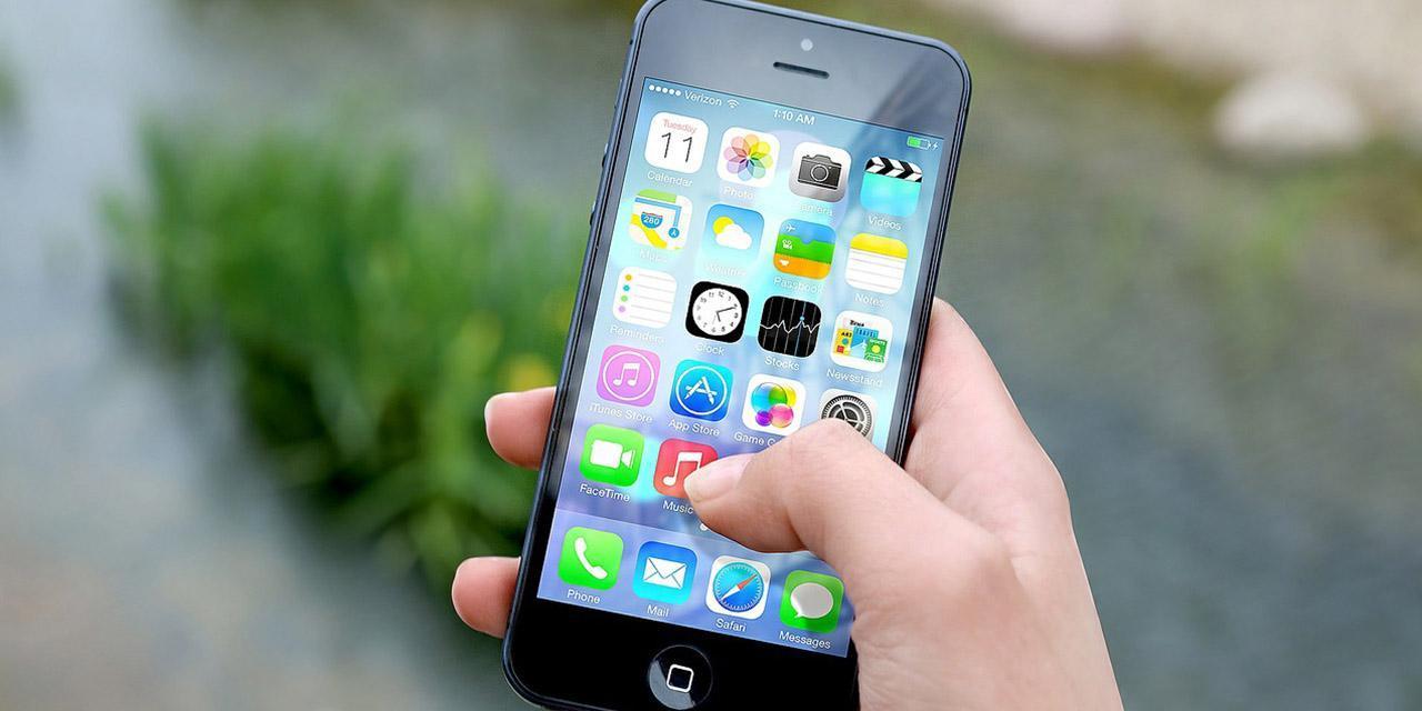 Soyez visibles sur les sites mobiles et applications les plus populaires