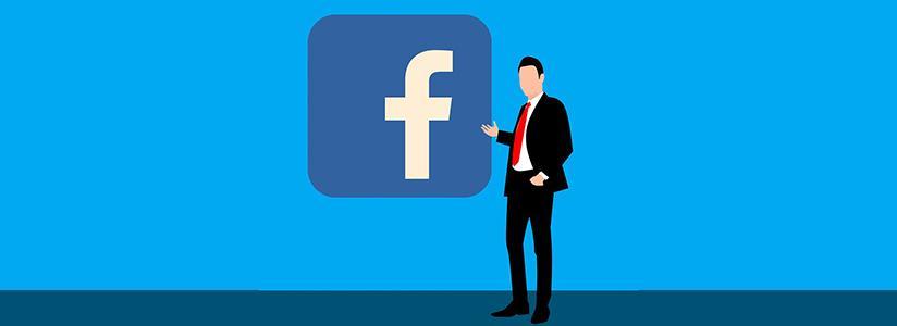 Protéger ses données sur Facebook: de nouveaux outils